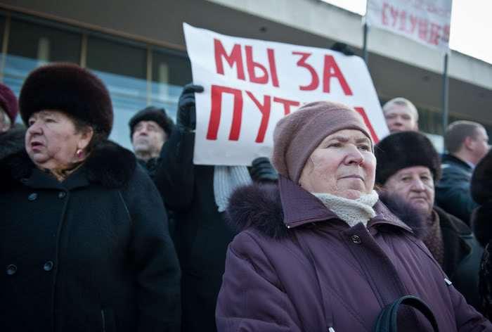 Пенсия в 2018 году: Путин   последние новости, о индексации