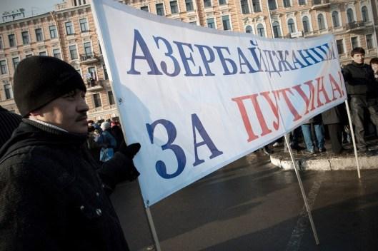 Российская Федерация. Санкт-Петербург. Митинг «Нам не нужны великие потрясения, нам нужна великая Россия!». Митинг в поддержку Путина.