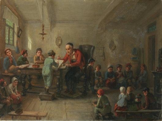 Мориц Даниэль Оппенгейм. Хедер. 1878 г.